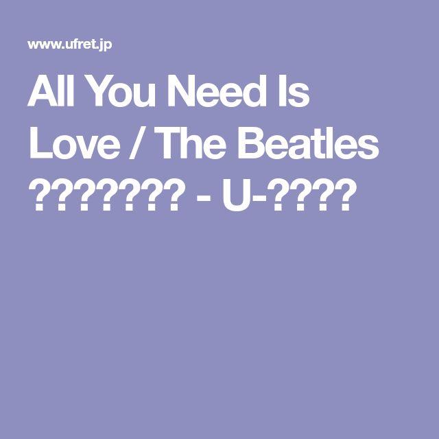 Halo Sheet Music With Lyrics: 11 Best Score / Chords / Tab / Youtube Images On Pinterest