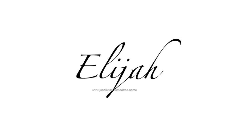 elijah prophet name tattoo designs page 3 of 5 tattoos piercings pinterest tattoo. Black Bedroom Furniture Sets. Home Design Ideas