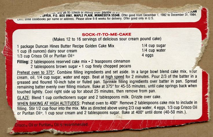sock it to me cake (Duncan Hines original recipe) This was a family favorite when I was growing up.