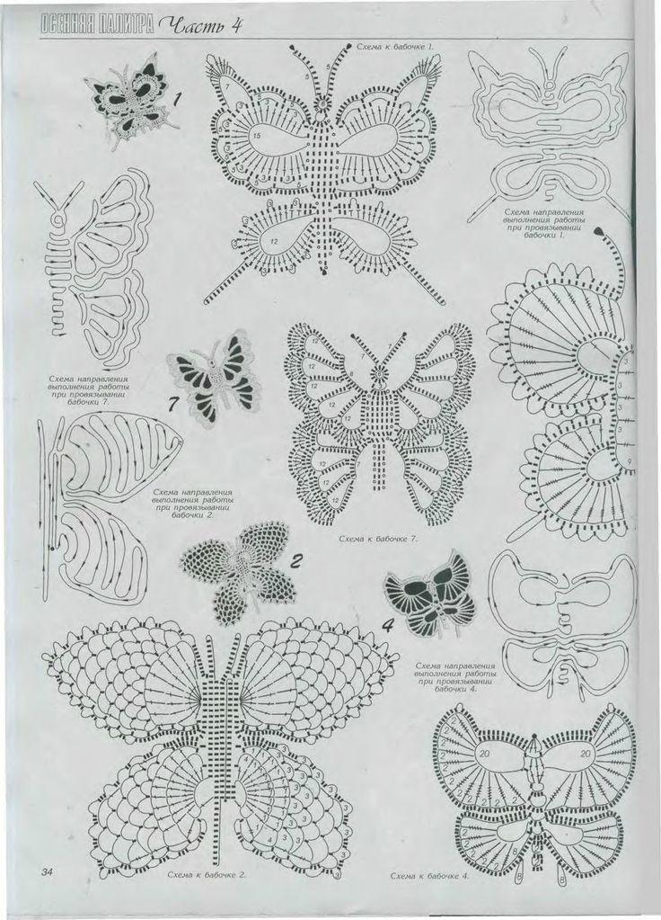 """Мотивы ирландского кружева (бабочки): Дневник группы """"Все в ажуре... (вязание крючком)"""" - Страна Мам"""