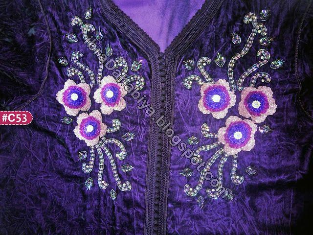 مزيج المبرة والتنبات في القفطان المغربي بإطلالة مختلفة و جديدة Moroccan Caftan Caftan Dresses