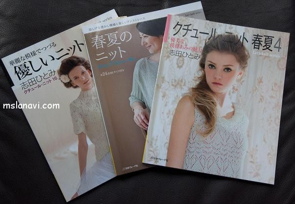 инструкция для чтения схем из японских журналов СПАСИБО !