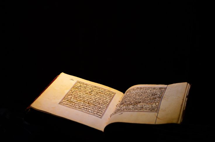Old Quran by İsmail Kaplan on 500px