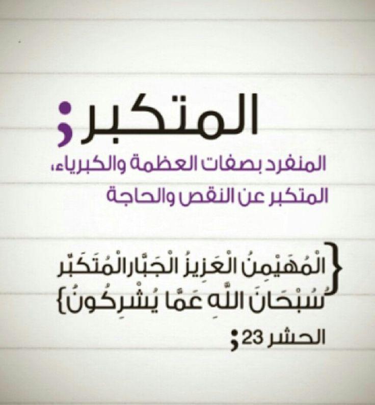 #islam