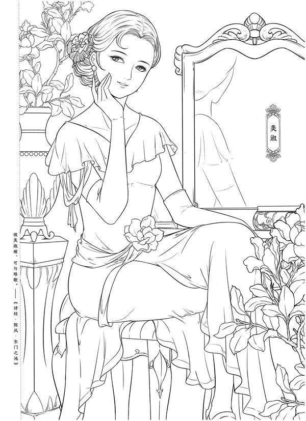Free Download Portrait Coloring Book Pdf Disney Princess Coloring Pages Coloring Books Princess Coloring Pages