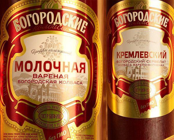 bogorodskiye_2.jpg (600×482)