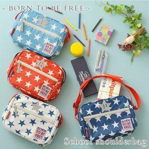 Photo of School Bag Shoulder Bag Kids Kindergarten Preschool born to be free School Shoulder