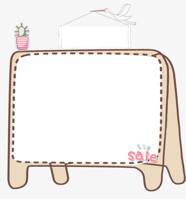 Cute Cartoon Border Powerpoint Background Design Cute Frames Note Pad Design