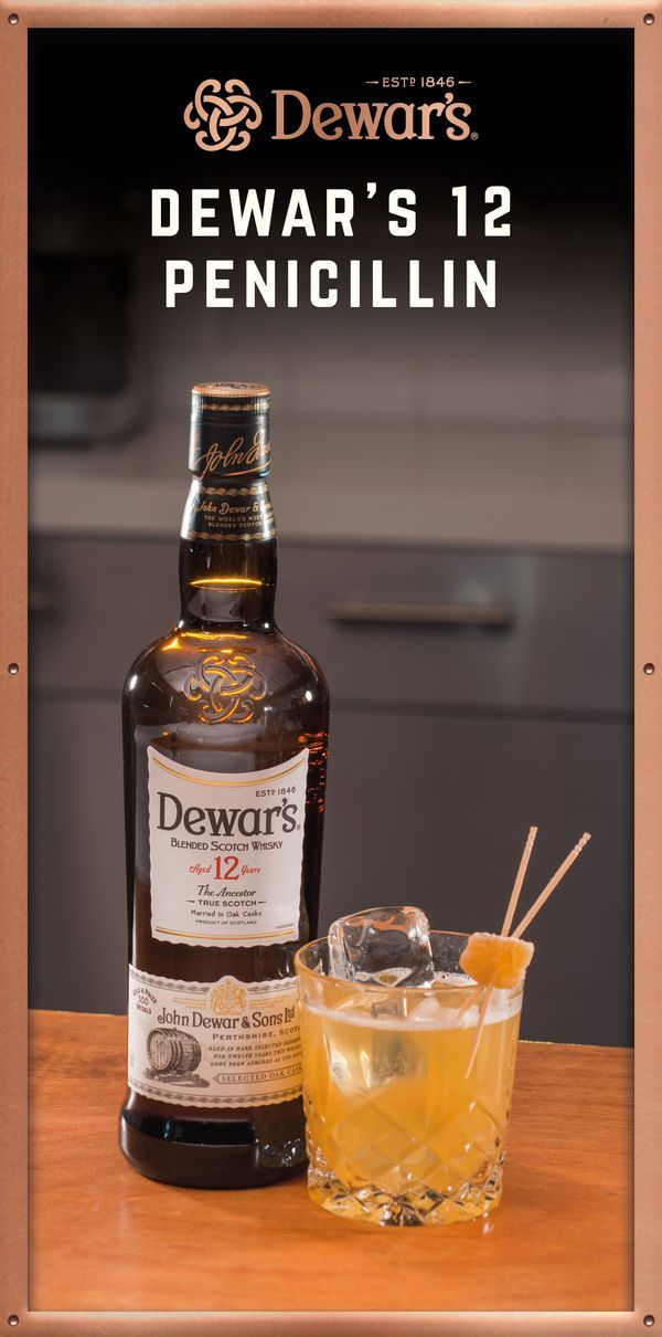 Ingredients: 2 parts DEWAR'S 12 Whisky | 3⁄4 parts fresh lemon juice | 3⁄4 parts honey-ginger syrup | 1⁄4 parts Islay single malt Scotch | Candied ginger | Preparation: Pour DEWAR'S 12, lemon juice, and syrup into a cocktail shaker. Add ice. Shake and strain into a rocks glass with fresh ice. Top with an Islay single malt Scotch for smokiness. Garnish with candied ginger. ENJOY RESPONSIBLY.