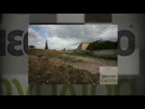 Πωλείται οικόπεδο στο Άργος