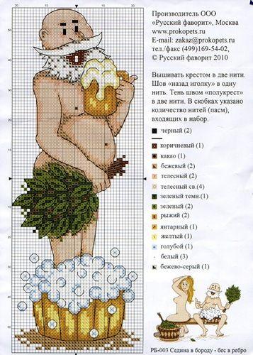 murzilka1019 - «0_59ef0_6ddf7ae0_XL.jpg» on Yandex