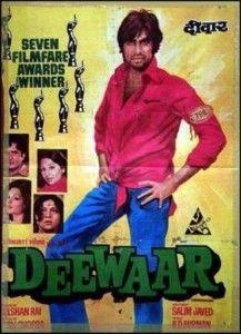 deewar-wallpaper-217x300.jpg (217×300)