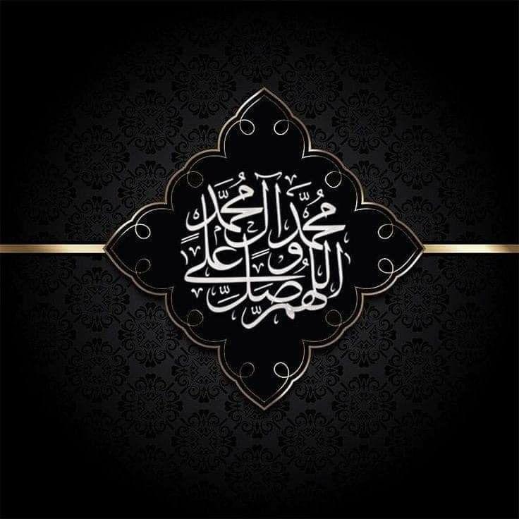 يكفيك فخر ا يام حب م حم ـد أن الم حب مع الح ب يب س ي حشر صل وا عليه Islamic Calligraphy Islamic Art Calligraphy Islamic Wallpaper