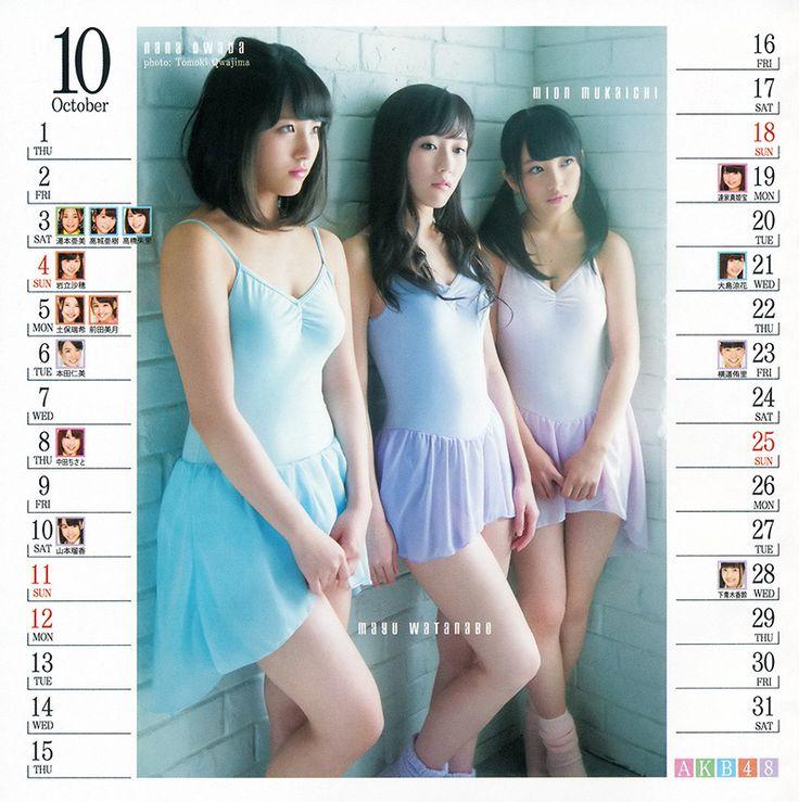 Watanabe Mayu (渡辺麻友) ; Mukaichi Mion (向井地美音) ; Owada Nana (大和田南那) #gravure #AKB48 #idols #japan #calendar