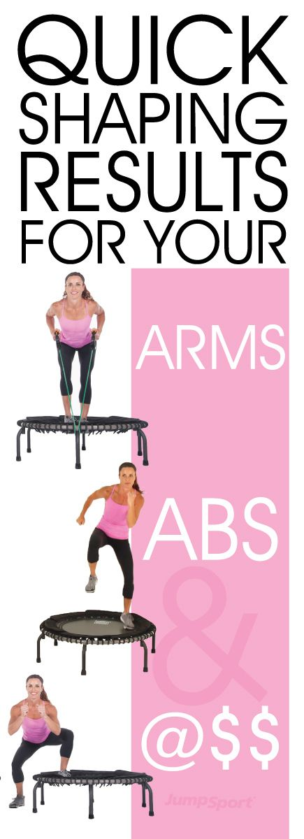 Trampoline Exercises Top 3: Arms, Abs, & Cardio. Visit JumpSport for workout details and more videos! http://www.jumpsport.com/Trampoline-Exercises