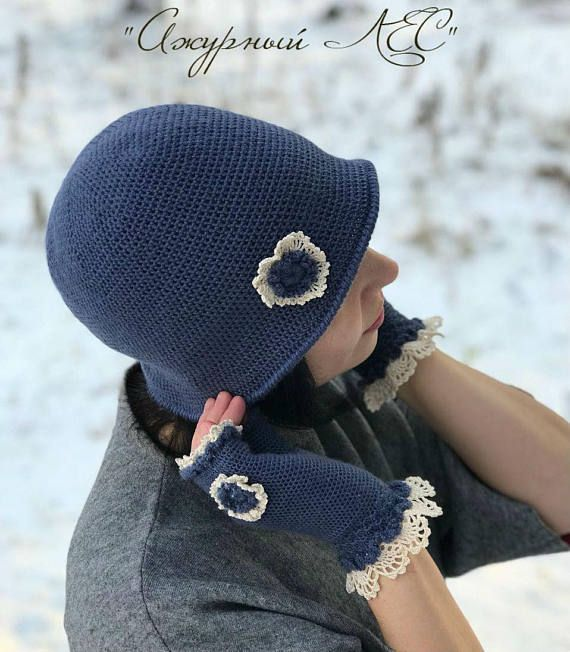 Check out this item in my Etsy shop https://www.etsy.com/listing/565744248/womens-cloche-hat-winter-hat-with-brim