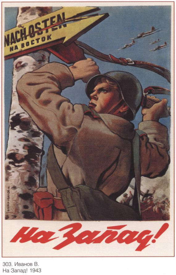 Soviet poster Lenin Soviet union CCCP Soviet by SovietPoster