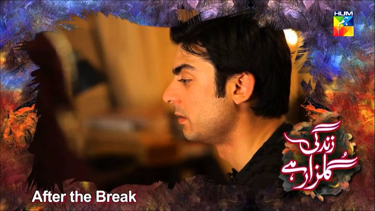 Zindagi gulzar hai Episode 18 Hum Tv Drama HD