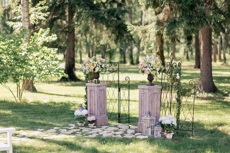 JulyEvent: Ekaterina+Petr | Garden wedding | 19 June 2014