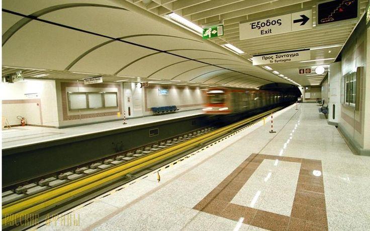 Две станции метро будут закрыты на выходные http://feedproxy.google.com/~r/russianathens/~3/yqQkF8K_OBY/19888-dve-stantsii-metro-budut-zakryty-na-vykhodnye.html  Две станции метро в Афинах - Панорму и Сингру Фикс будут закрыты в эти выходные дни из-за работ по установке турникетов в местах входа в метро.