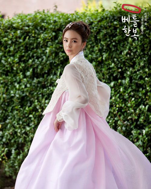 Modern bridal 한복 Hanbok / Traditional Korean dress
