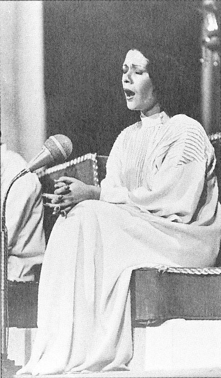 After she was established at the Center, Miller convinced the CBS Iran A&R person to produce tapes of Parisa with the Center's instrumental ensemble, the most sought after being in Dastgah-e Mahur and Dastgah-e Nava.