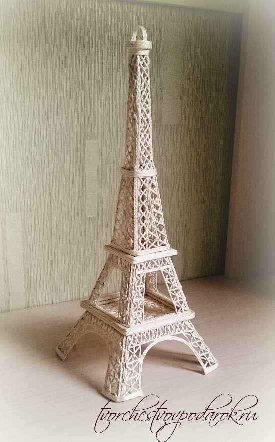 Эйфелева башня своими руками.Необычный мастер-класс с пошаговым фото.Джутовая филигрань схема Эйфелевой башни.Мастер-класс из джута.