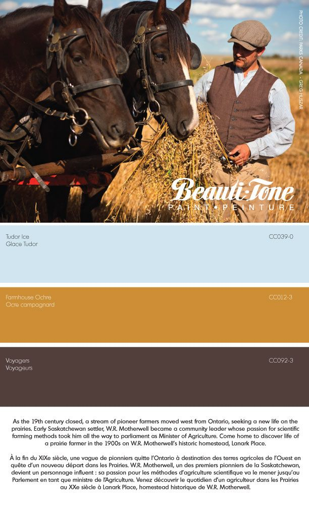 Reflect back to simpler times with Beauti-Tone's historical paltette. Heritage hues that celebrate our roots in rich sophisticated style.