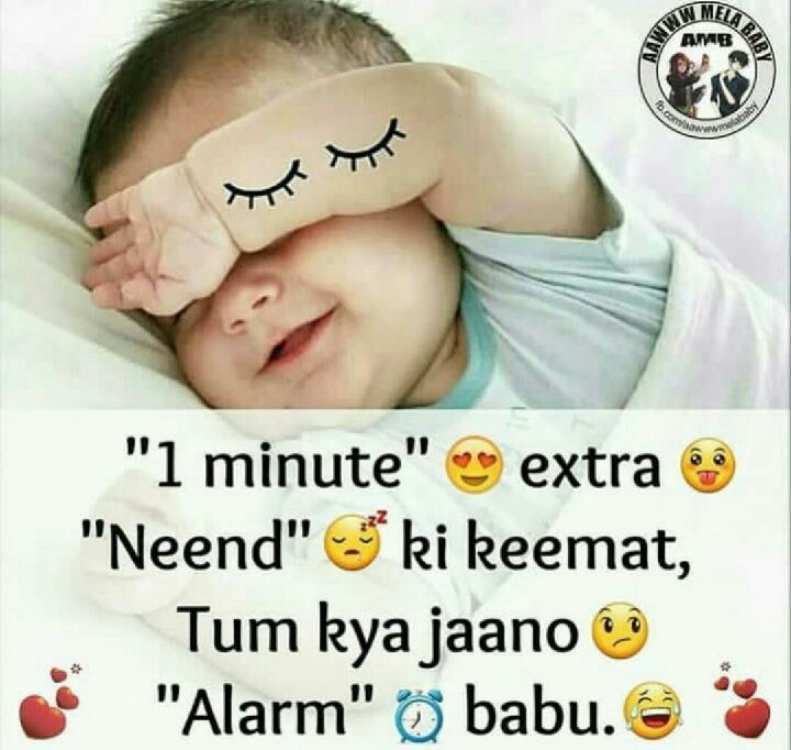 Ha Sach Me Funny Girly Quote Funny Baby Quotes Cute Funny Quotes