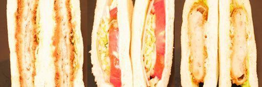 札幌市中央区東屯田通の「サンドイッチ工房 サンドリア」 フーズバラエティすぎはら