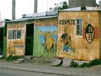 Cosmetic studio in Khayelitscha, Cape Town