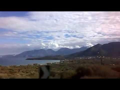 Μωσαϊκό: Άγιος Νικόλαος - Ιεράπετρα