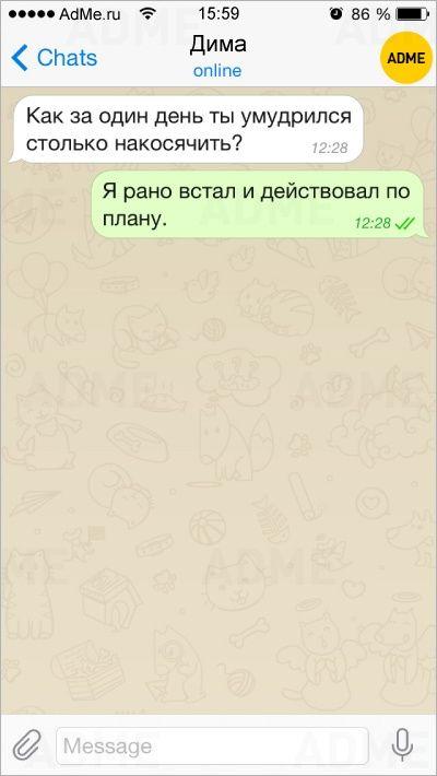 Главное - план!!! http://www.adme.ru/svoboda-narodnoe-tvorchestvo/16-sms-o-tom-chto-v-ponedelnik-nam-vsem-neprosto-890710/