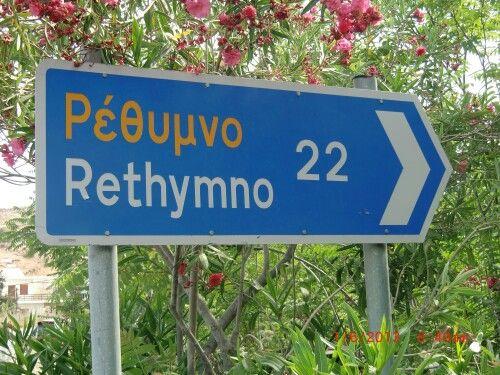 Kreta,  rethymno