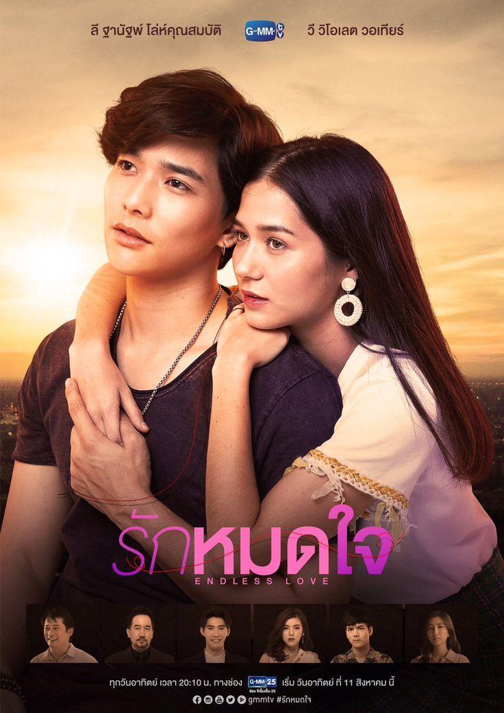 Tra Barb See Chompoo Vostfr Streaming : chompoo, vostfr, streaming, Endless, (English/Español), Asia/Todo, Love,, Drama,, Drama