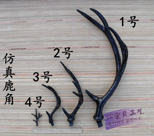 Handmade black Artificial Antlers Home Decoration Window Display  Props Gift Artificial horn on Aliexpress.com | Alibaba Group