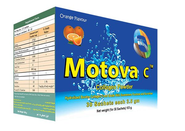 موتوفا سي Motova C Collagen Powder Collagen Book Cover