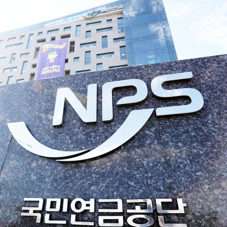 South Korean National Pension Fund Indirectly Invests In Crypto Exchanges