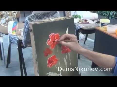 """Мастер-класс по живописи """"Маки - это пять!"""" Дениса Никонова. Акрил и масло - YouTube"""