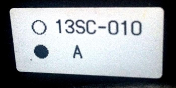 XV250 250 1991 - Pièces détachées d'origine Yamaha