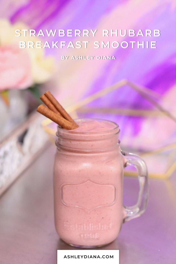 Easy, healthy strawberry rhubarb smoothie recipe. Dairy free, vegan, and great for kids. A delicious breakfast or workout snack!