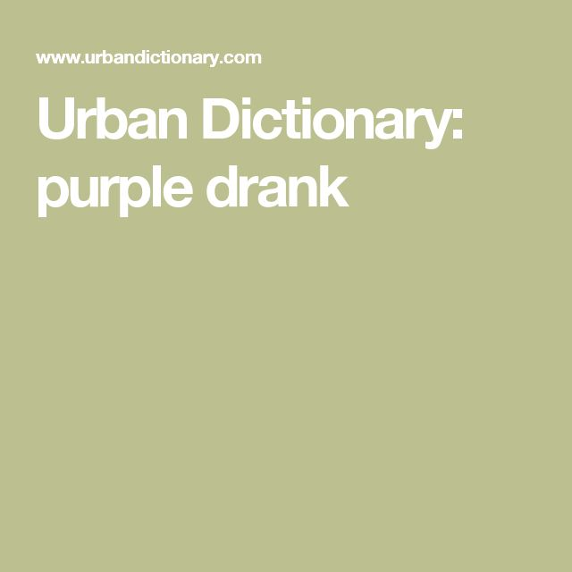 Urban Dictionary: purple drank