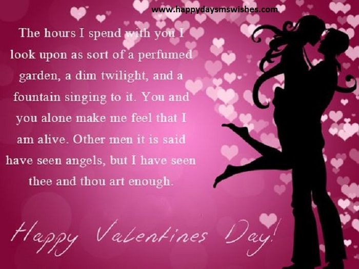 happy valentine day 2018 quotesideaswallpaperimageswishes cute valentines day quotes valentines day love messages cute things - Valentines Text Messages