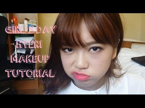 걸스데이 혜리 메이크업 // Girl's Day Hyeri Makeup Tutorial - YouTube