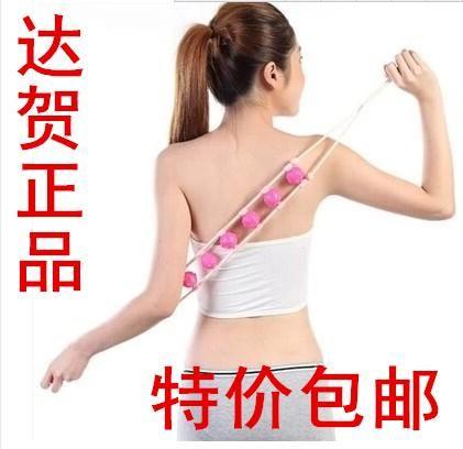 5658 thin waist back massage multi-effect wheel manual massage with pull back