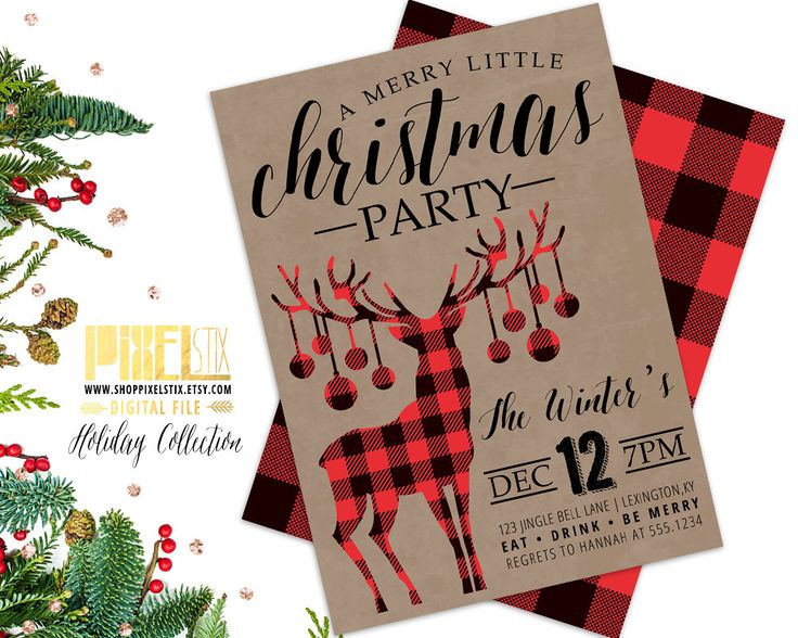 33 best PixelStix Christmas Party Invitations images on Pinterest - free xmas invitations