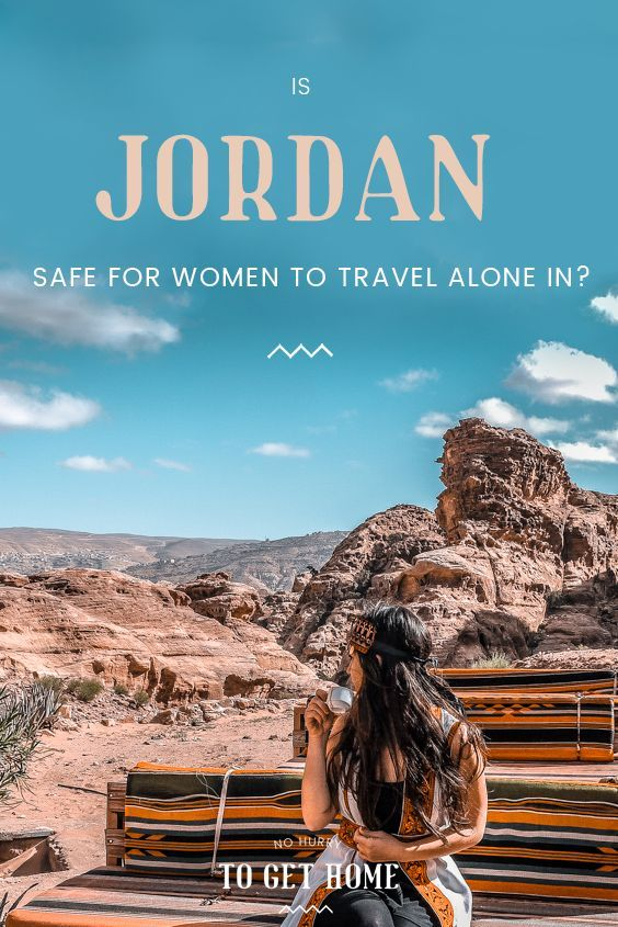 outlet store 623b5 79b51 Is Jordan Safe For Women To Visit Alone? My Solo Female Trip ...