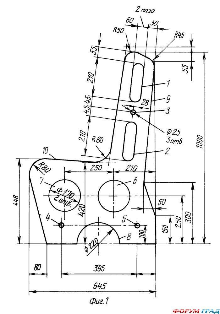 Cardboard seat pattern