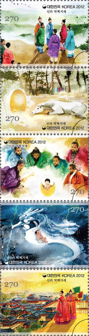 Park Hyeokgeose of the Silla Kingdom - special stamps from South Korea