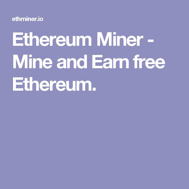 Ethereum Miner - Mine and Earn free Ethereum  | ethminer | Boarding pass